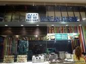 20120130大馬吉隆坡巴比倫:P1350133.JPG