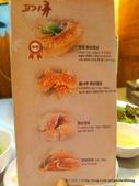 20120715釜山大學도네누(Donenu)烤肉連鎖店:P1460415.JPG
