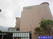 20180405新北天籟渡假酒店花季下午茶:201804天籟DSC_1774A.jpg
