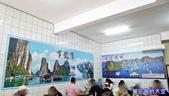 20180505新北湄公河小館:萬花筒的天空P2550159.JPG基金.jpg