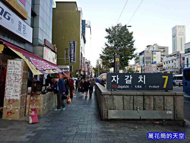 萬花筒的天空21.jpg - 20181021韓國釜山第四天