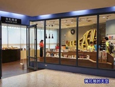 20191011新北十三行博物館Shihsanhang Museum of Archaeology:萬花筒9十三行.jpg