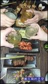 20200529新北板橋老串角居酒屋(板橋江翠店):萬花筒6江子翠老串角.jpg