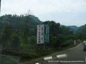 20110508崑崙藥園烤肉三坑老街遊:P1120646.JPG