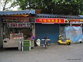 20090724宜蘭青蔥酒堡蘭雨節:IMG_8041.JPG