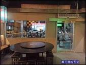 20200710台北古都食堂:萬花筒33古都.jpg