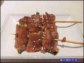 20201220台北宮川日本料理:萬花筒17宮川.jpg