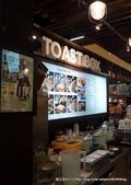 20120131Toastbox土司工坊:P1350131.JPG