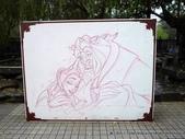 20120305迪士尼經典動畫藝術:P1390024.JPG