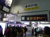 20121118東京遊第五日:P1550271.JPG