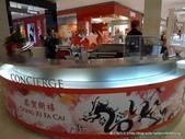 20120130大馬吉隆坡巴比倫:P1080155.JPG
