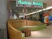 20120130大馬吉隆坡Madam Kwan's:P1340810.JPG