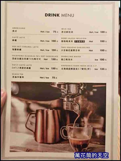 萬花筒5SAKIMOTO.jpg - 20201210台北嵜本高級生吐司專門店SAKImoto Bakery台北旗艦店