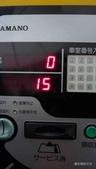 20150208日本鹿兒島宮崎第三天:P1950903.JPG