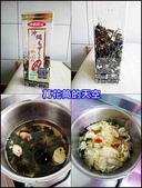 20171231日本沖繩文化世界王國(王國村):萬花筒的天空海帶芽沖繩01.jpg