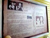 20170211雲林奶奶的熊毛巾故事館(雙星毛巾工廠):P2370354.JPG