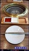 20200504台中茶六燒肉堂(公益店):萬花筒A12角六.jpg