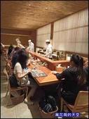 20200803台北日本橋海鮮丼つじ半(辻半)@微風信義:萬花筒7日本橋.jpg