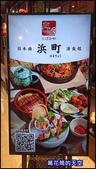 20200807台北日本橋浜町酒食処(微風信義店):萬花筒31微風信義.jpg