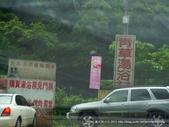 20110508崑崙藥園烤肉三坑老街遊:P1120647.JPG