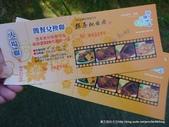 20120107桃源仙谷鬱金花嬌:P1320147.JPG