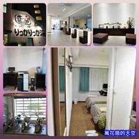 沖繩1A.jpg - 20180102日本沖繩那霸中央飯店(NAHA CENTRAL HOTEL)