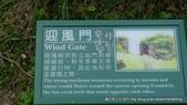 20110523社頭自然公園:P1130342.jpg