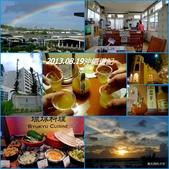 20130819沖繩風雨艷陽第三日:2013okinawa (3).jpg