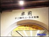 20200210台北卓莉手工釀啤酒泰食餐廳衡陽店:萬花筒2JOLLY.jpg