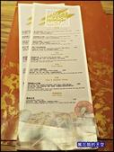 20200210台北卓莉手工釀啤酒泰食餐廳衡陽店:萬花筒5JOLLY.jpg