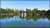 20201201台中公園:萬花筒4台中.jpg