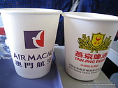20100526澳門步輪四日遊:IMG_2724.JPG