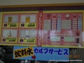 20110713北海道旭川市旭山動物園:DSCN9958.jpg