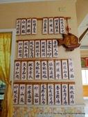 20120227名人養生餐廳:P1380231.JPG
