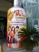 20130224台灣燈會在竹北:P1640893.jpg