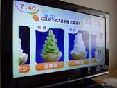 20130819沖繩風雨艷陽第三日:P1720550.jpg