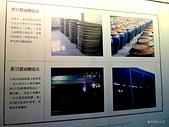 20170211雲林西螺丸莊醬油觀光工廠:P2370509.JPG