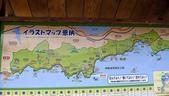 20180101日本沖繩跨年迎新第四天:P2490397.JPG.jpg