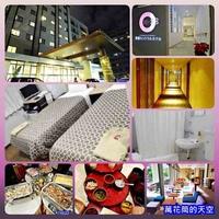 沖繩2A.jpg - 20180102日本沖繩那霸中央飯店(NAHA CENTRAL HOTEL)