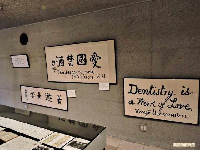 201711中輕井澤791.jpg - 20171114日本長野中輕井澤石之教堂