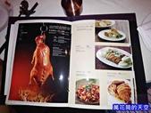 20180427台北夜上海餐廳@信義新光三越A4:萬花筒的天空DSC_1801.JPG夜上海.jpg