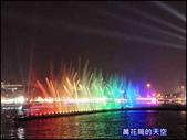 20200206高雄愛河燈會藝術節:萬花筒8高雄.jpg