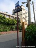 20111104輕風艷陽鹿港行上:P1020969.JPG