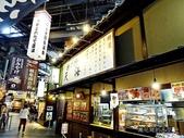 29170612日本和歌山黑潮市場刺身、燒烤午餐: