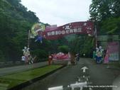 20110508崑崙藥園烤肉三坑老街遊:P1120648.JPG