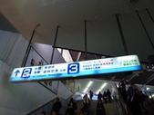 20121118東京遊第五日:P1550272.JPG