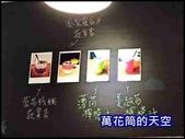 20200628桃園日福:萬花筒J10日福.jpg