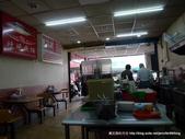 20120331泰山台南港口土魠魚羹:215844802.jpg