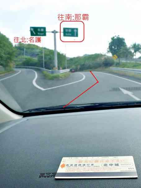 P2490007.jpg - 20171231日本沖繩跨年第三天
