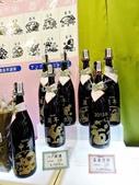 20171231日本沖繩文化世界王國(王國村):P2490250.JPG.jpg